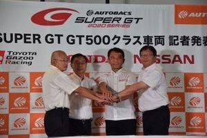 2020 GT500 cars