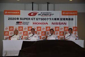 GT500車両発表