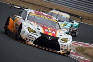 #244 Takanoko No Yu RC F GT3