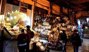 Marrakesh Jamaa El Fnaa