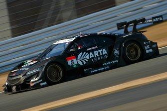 ARTA Honda NSX-GT