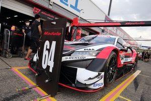 #64 Modulo NSX-GT