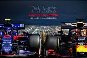 「F1ラボ 夏休み特別企画」