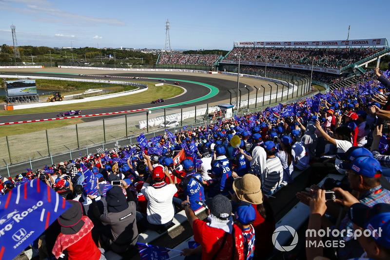 Гран При Японии