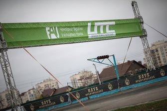 Стартові світлофор і нова арка UTC