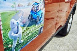 2016《车迷》读者日暨米其林旅悦轮胎体验日活动