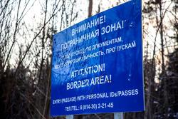 Border board