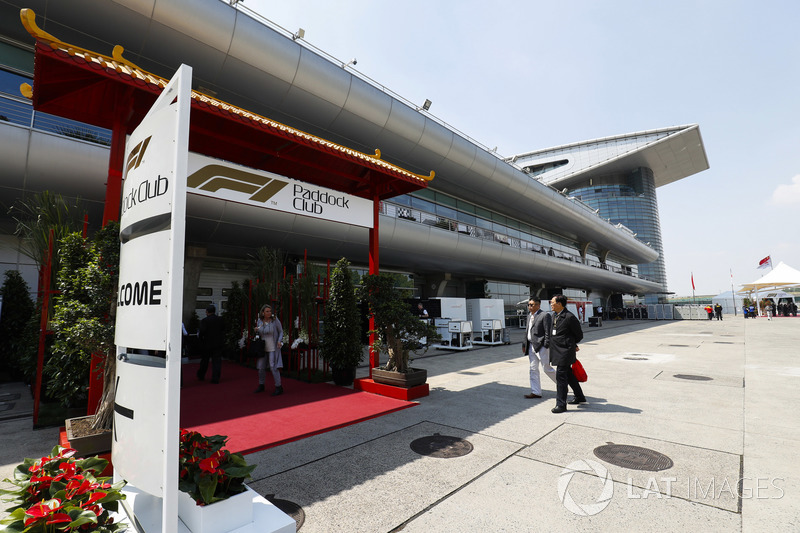 The entrance to the paddock club