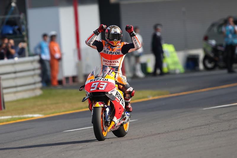 2016 - Marc Marquez, Honda