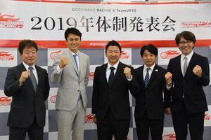 GOODSMILE RACING & TeamUKYO 体制発表