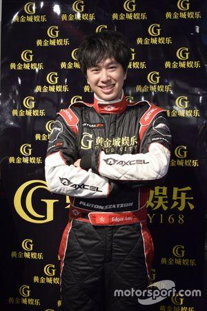 黄金城赛车手刘锡辉