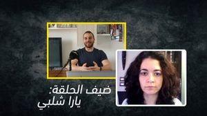 خضر الراوي قي مقابلة مع يارا شلبي