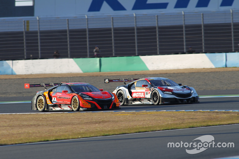 SUPER GT FINAL BATTLE