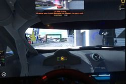 Экран симулятора