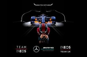 Team INEOS announcement