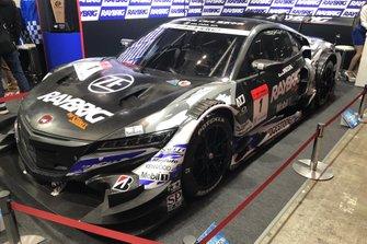 カーナンバー1をまとったRAYBRIG NSX-GT