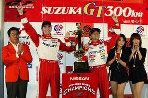 Satoshi Motoyama, Michael Krumm, Nissan Fairlady Z Z33