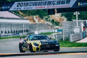 Alex Fontana, Chris Chia, Mercedes-AMG GT4, Phantom Pro Racing