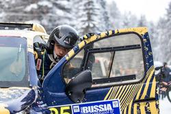 Баха Россия – Северный Лес