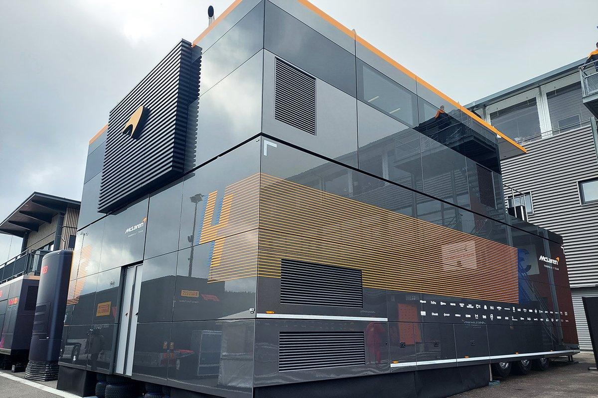 El nuevo centro de rendimiento de McLaren