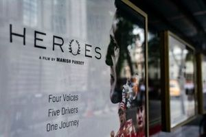 Poster della premier del film Heroes