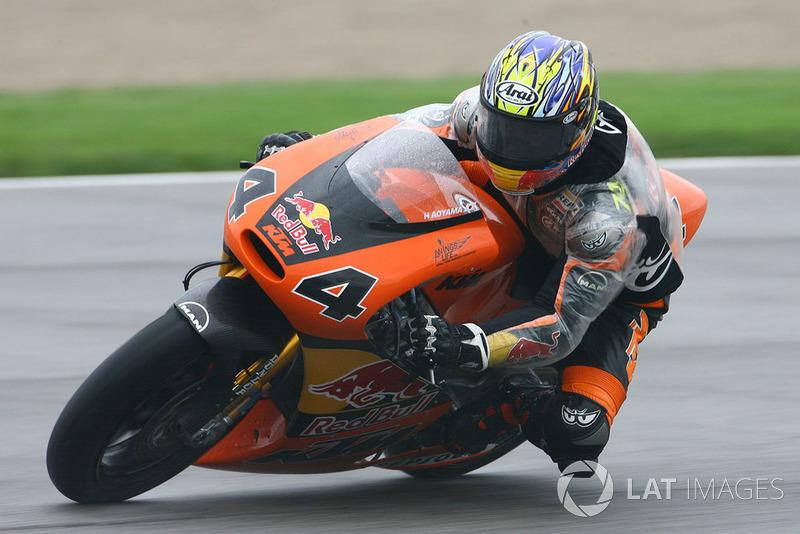 #4 Hiroshi Aoyama (2008) - 250cc