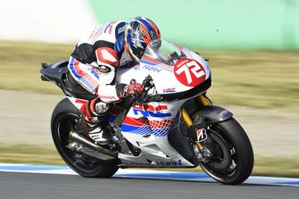 Takumi Takahashi, Honda