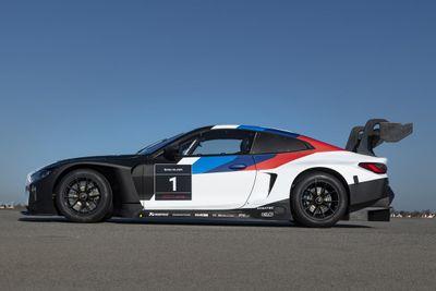 Презентация BMW M4 GT3