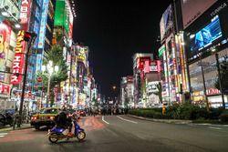 Tokyo atmosphere