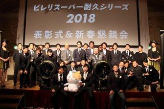 スーパー耐久2018シリーズ表彰式