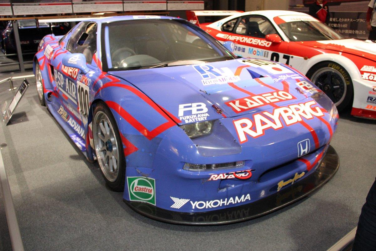 Honda NSX RAYBRIG NSX LM-GT2 Spec. for '1996 Suzuka 1000km
