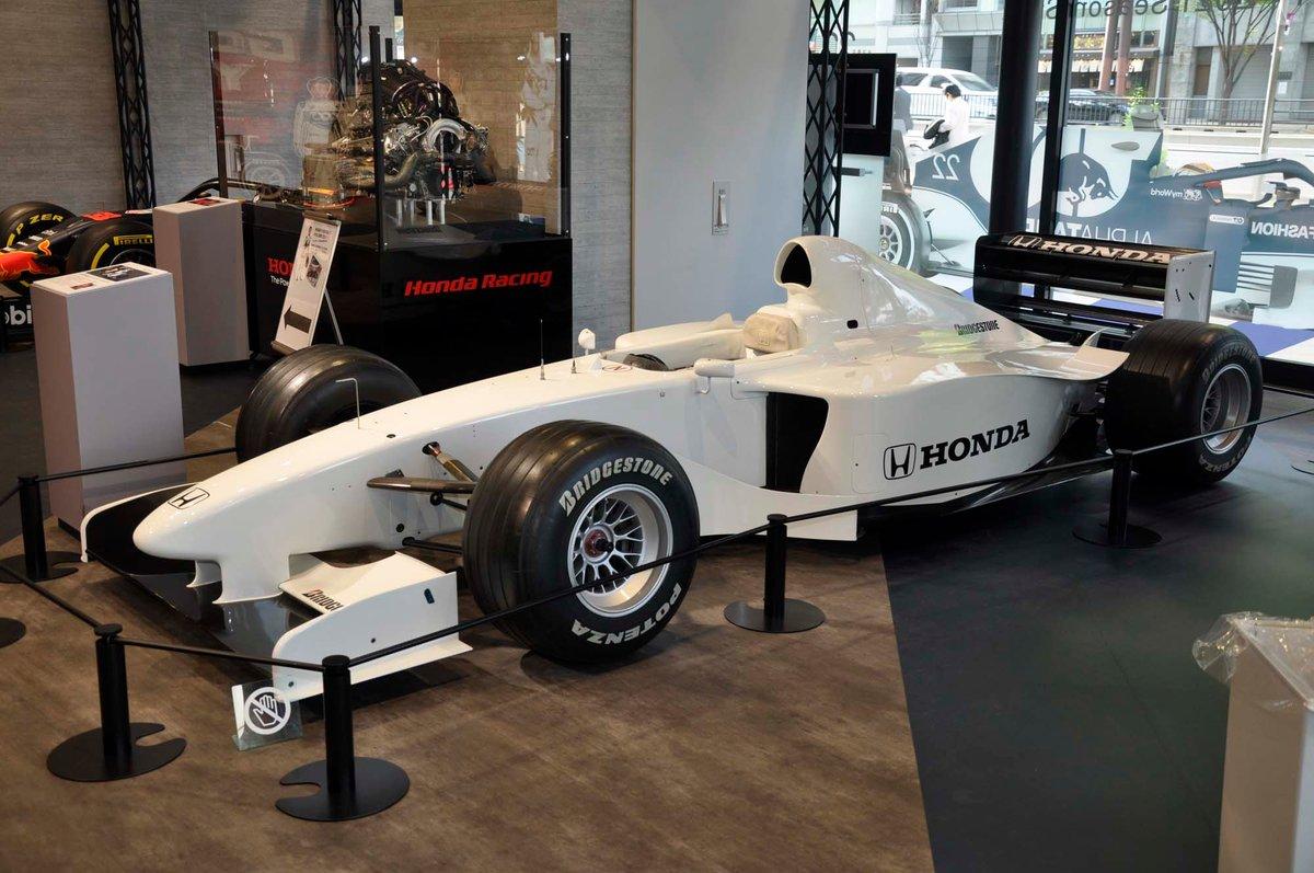 Honda RA099
