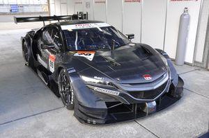 Honda NSX-GT test car