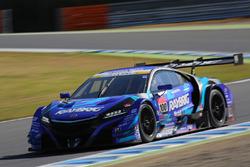 #100 Team Kunimitsu Honda NSX Concept GT: Naoki Yamamoto, Takuya Izawa