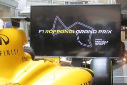 Renault Japan, Roppongi GP