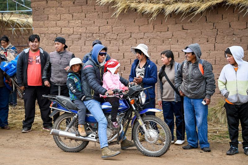 Перуанські уболівальники