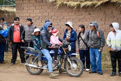 Перуанские болельщики