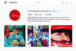Michealschumacher's instagram