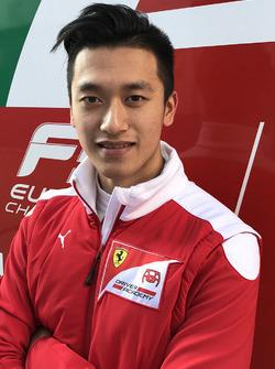 غوان يو تشو