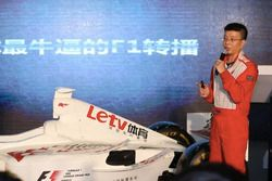 F1 and LETV exclusive digital broadcaster Chinese Mainland signing ceremony