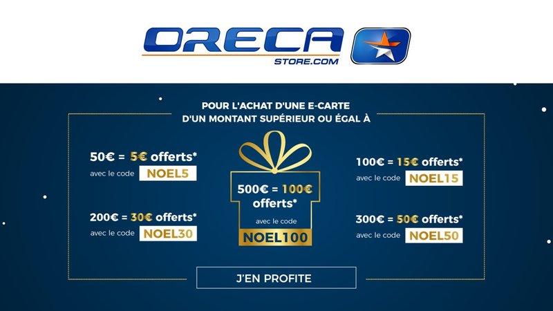 E-Carte cadeau pour l'Oreca Store