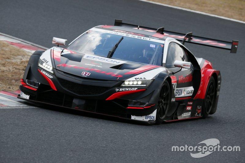 #64 Nakajima Racing