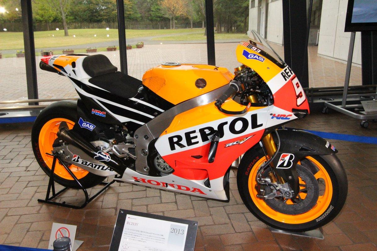 2013 Honda RC213V (Marc Marquez)