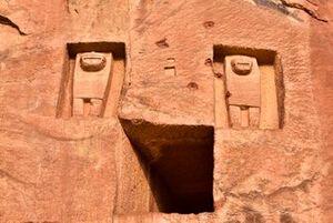 محافظة العلا التاريخية