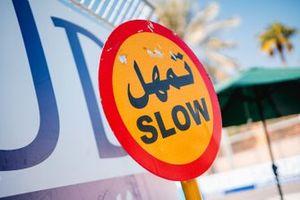 Slow: Verkehrszeichen in Saudi-Arabien