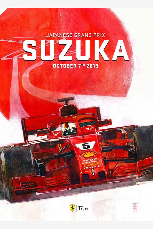 Постер Гран При Японии