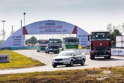 2016玲珑轮胎中国卡车公开赛·上海站