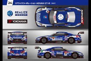 #24 リアライズコーポレーション ADVAN GT-R【51882949】