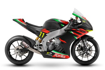 Campionato Italiano FMI Aprilia Sport Production - Aprilia RS 250 SP