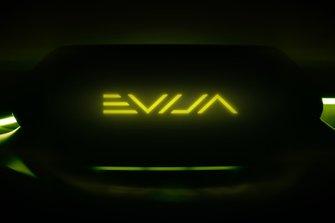 Logo Lotus Evija